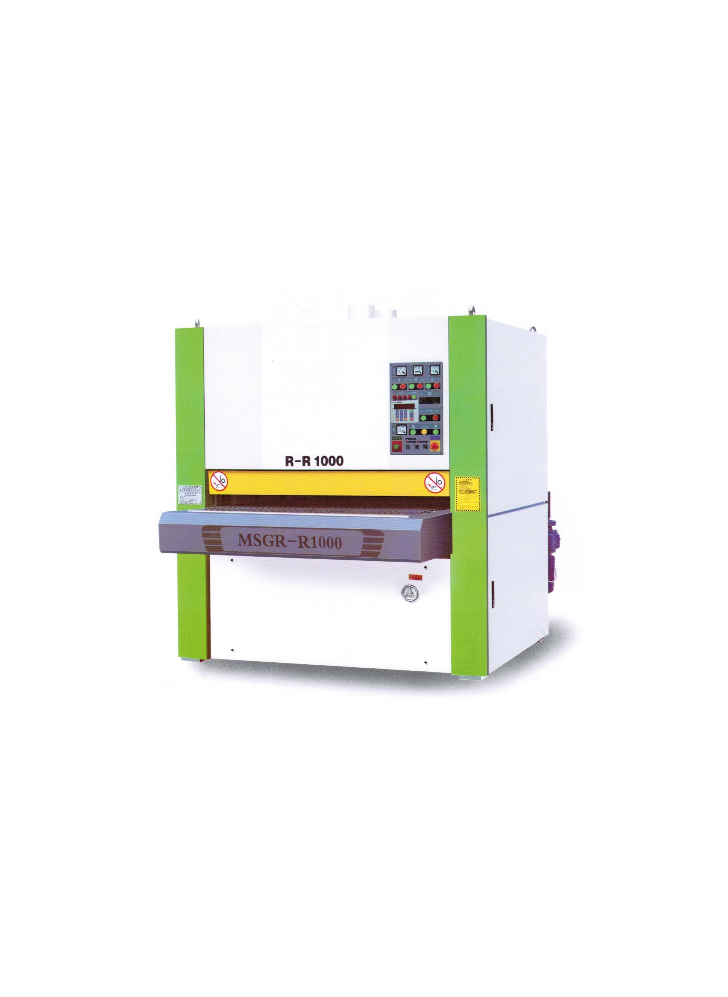 Lacquered Sanding Machine R-R1000